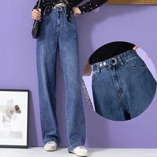 高腰女寬松顯瘦顯高直筒垂感牛仔褲