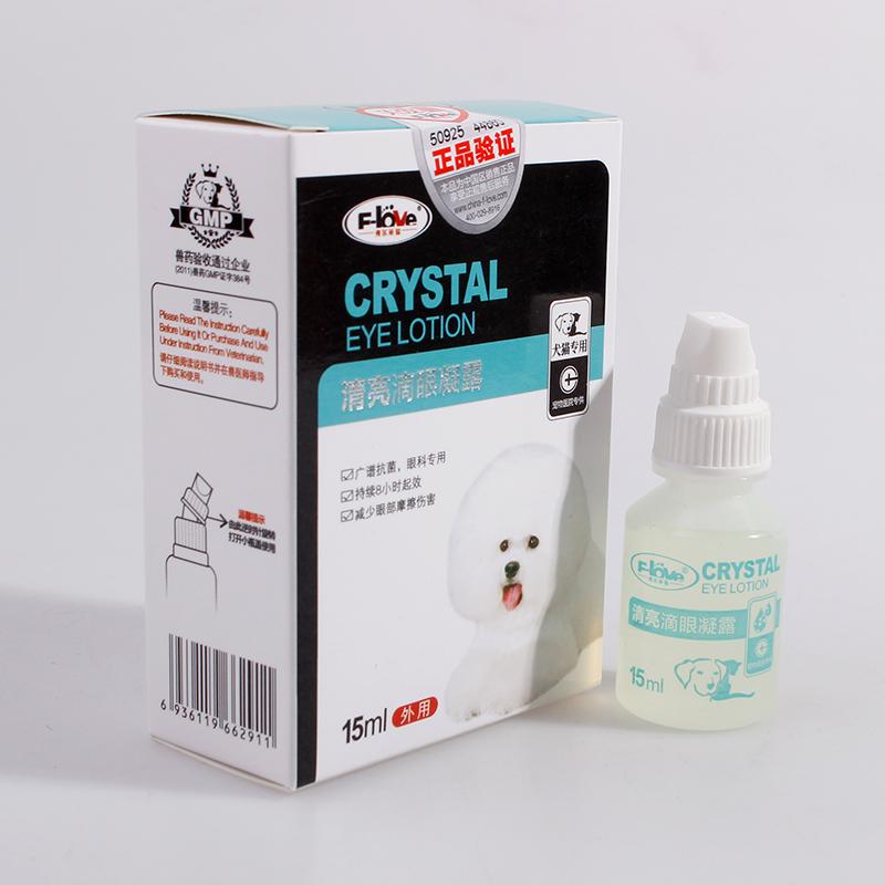 弗爾萊葆清亮滴眼凝露 寵物眼科 預防淚痕舒緩幹燥減少分泌物