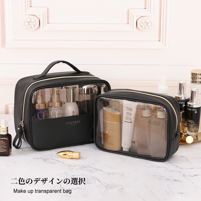 Cosmetic bag 2020 new super fire ins wind portable travel box large capacity storage bag female toiletries suitcase