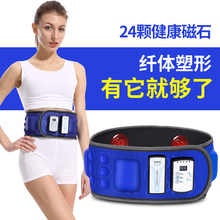 Charging Slim Belt Fat-shaking Machine Vibration Massage Fat-burning Bowel-reducing Machine Lazy Bowel-reducing Equipment for Men and Women