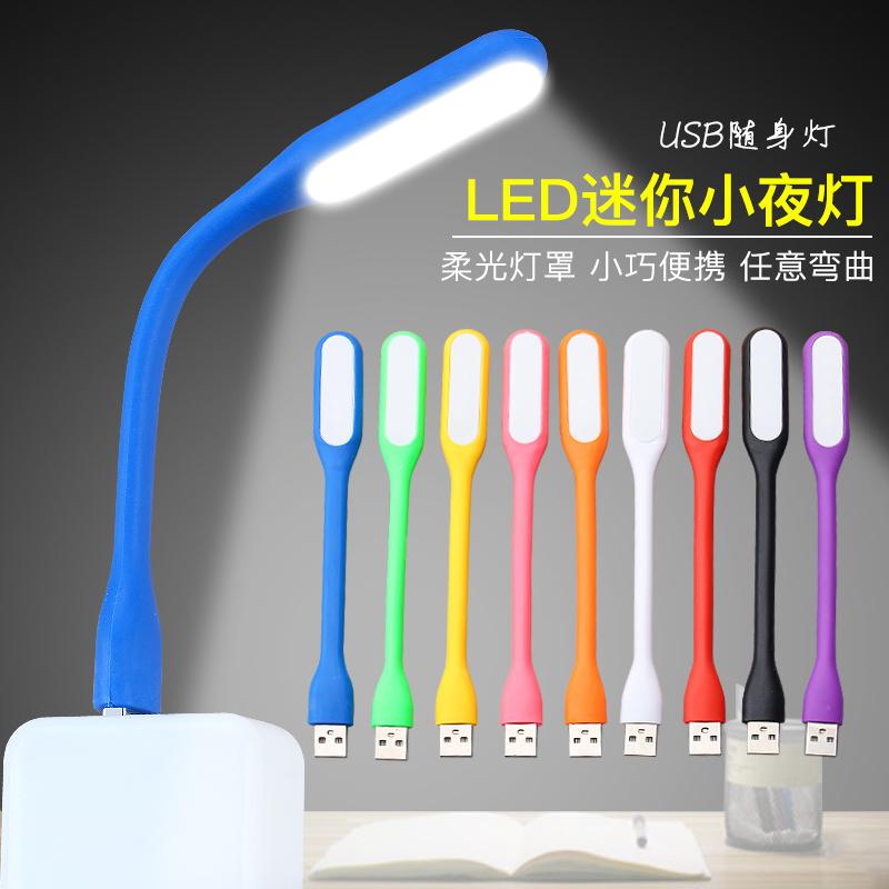 3个装随身usb灯led节能灯充电宝5.90元包邮