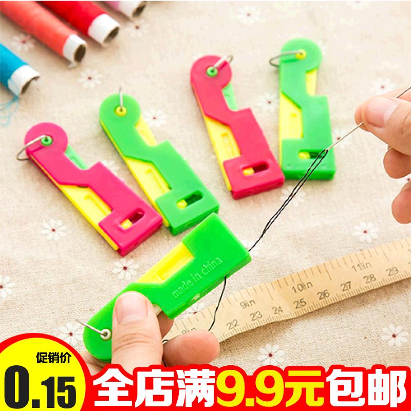 Надеть игла ведущий устройство вышивка крестом вырезать шить монтаж автоматическая строка игла threading устройство домой ежедневно сто товары 9.9 юаней
