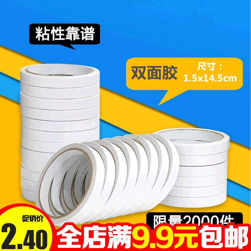Специальное предложение специальное предложение клей с двойным клейкая поверхность обе стороны коллодий бумага клей лента