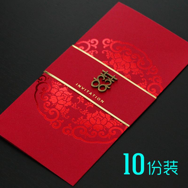 Свадьба счастливый заметка сделанный на заказ выйти замуж пожалуйста заметка пригласительный билет творческий печать 2017 китайский стиль красный новые брак свадьба свадьба статьи