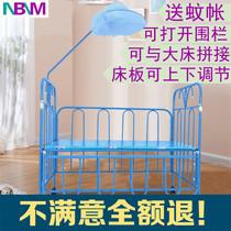 贺联品牌婴儿铁床婴儿床儿童新生bb铁艺带蚊帐游戏床拼接大床睡床