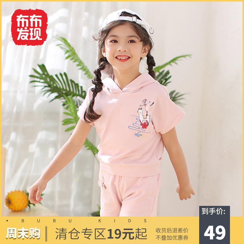 布布发现童装2019夏装新款女童休闲T恤两件套装儿童宝宝上衣+短裤