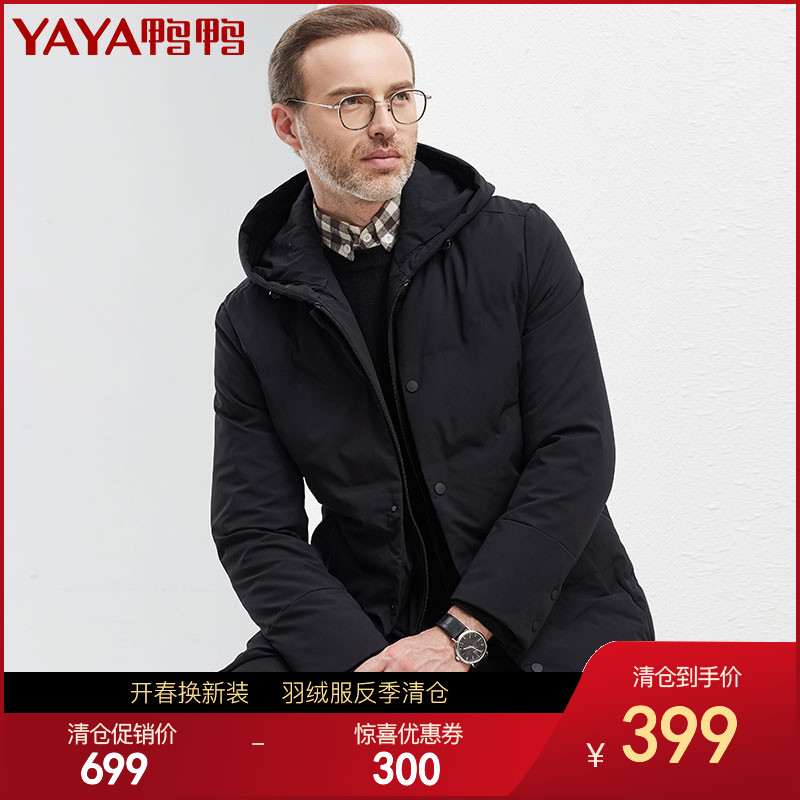 Ya Ya 2021 winter new down jacket men's mid-length hooded business casual warm thick winter jacket