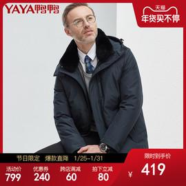 鸭鸭2020年冬季新款男中长款商务羽绒服中老年爸爸装休闲冬装外套