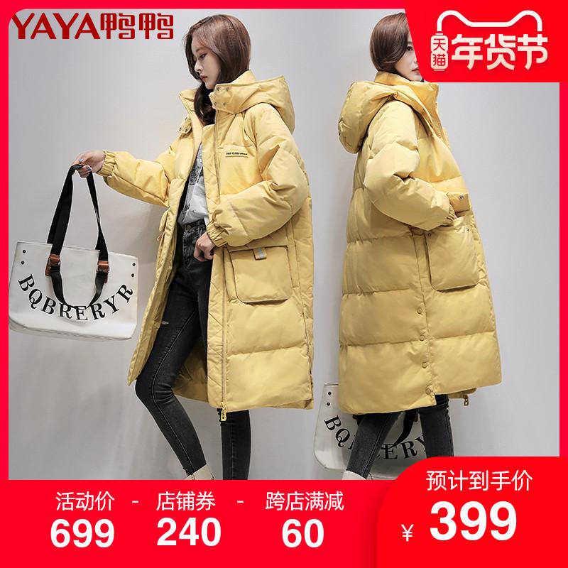 鸭鸭2020年冬新款爆款品牌羽绒服女中长款长过膝休闲时尚外套韩版