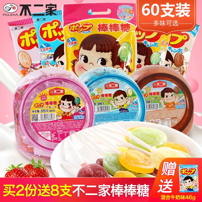 11.90元包邮日本不二家棒棒糖果网红桶装水果牛奶味创意可爱儿童零食生日礼物