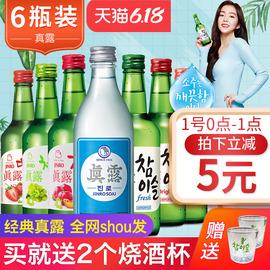 韩国进口真露烧酒蒸馏竹炭酒女生低度葡萄味利口酒西柚原装非清酒图片