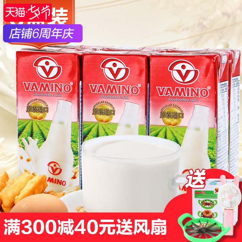 泰国进口VAMINO哇米诺豆奶饮料250ml*6盒装 营养早餐休闲饮品冷饮