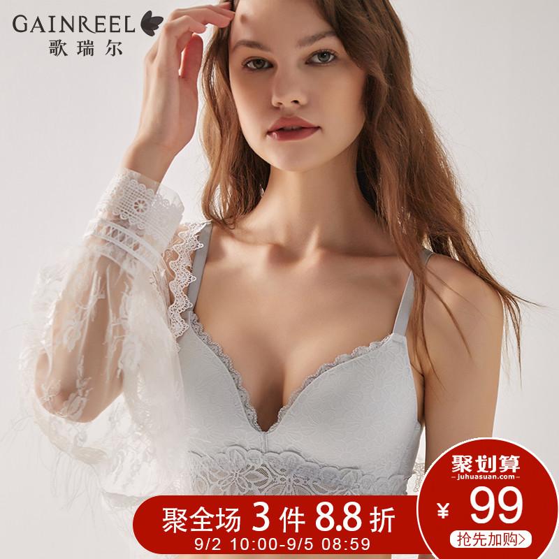歌瑞尔性感薄款无钢圈内衣甜美蕾丝多排扣女士文胸罩180852A预售
