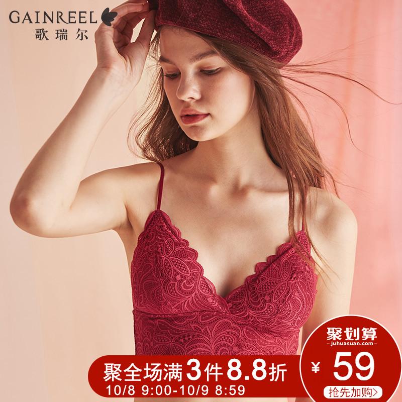 李菲儿明星同款 歌瑞尔性感蕾丝薄款睡眠内衣无钢圈三角杯文胸罩