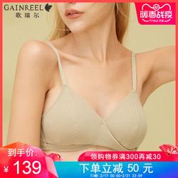 歌瑞爾新款薄款無鋼圈交叉鏤空法式內衣女三角杯文胸罩200021A