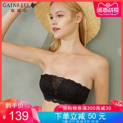歌瑞爾新款舒適甜美內衣抹胸式防走光女士無鋼圈薄款文胸200056A