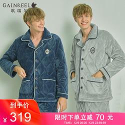 歌瑞爾時尚簡約長袖睡衣男秋冬季加厚夾棉家居服套裝19007HC