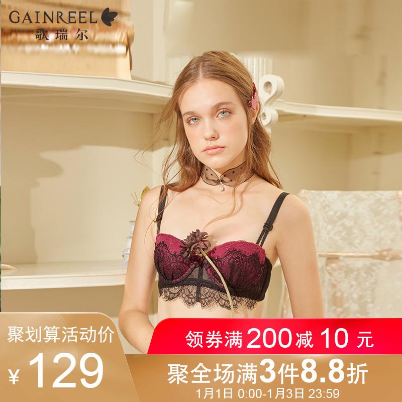 歌瑞尔新款甜美蕾丝性感小胸聚拢内衣时尚舒适女士文胸罩180270A