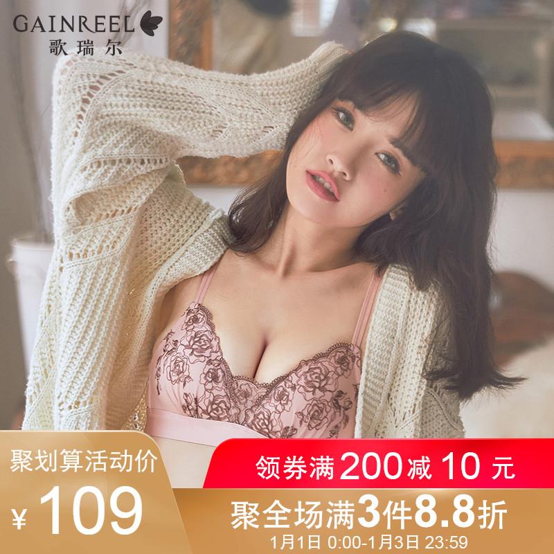 歌瑞尔新款甜美可爱性感薄款内衣舒适无钢圈女士文胸罩180184A