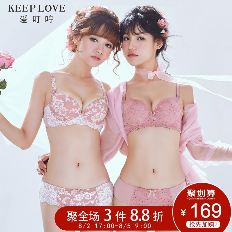 歌瑞尔旗下2套装内衣甜美可爱性感聚拢少女文胸内裤组合ABW16795