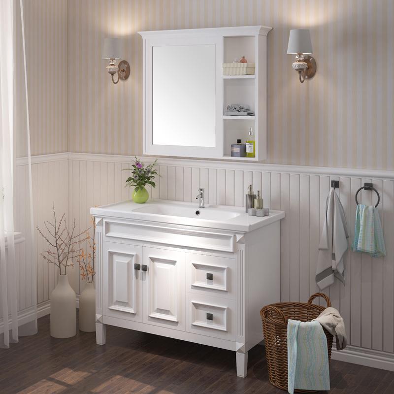 JOMOO九牧浴室柜 卫浴柜现代简约欧式落地式洗脸盆卫生间洗漱台