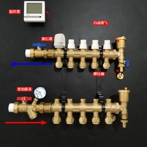 Ground heating special valve with filter and double function table temperature meter and pressure gauge pure copper high pressure valve