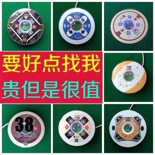 麻将机配件控制盘总成骰子盘操作盘控制器头子盘色子盘液晶盘圆盘