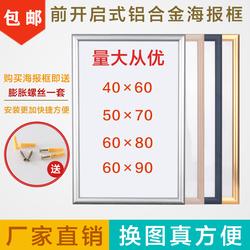 铝合金海报框前开启式电梯广告框架定制宣传框A3画框A4大相框挂墙