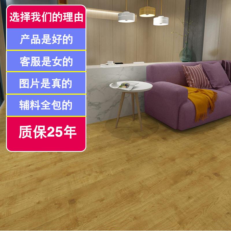 森森复合板厂家直销强化木地板家用客厅防水卧室灰色环保复古耐磨
