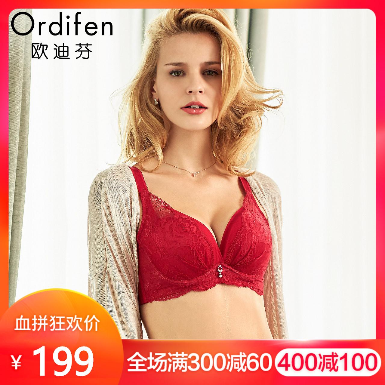 欧迪芬商场同款 内衣女士蕾丝深V性感聚拢胸罩大红色文胸OB6151