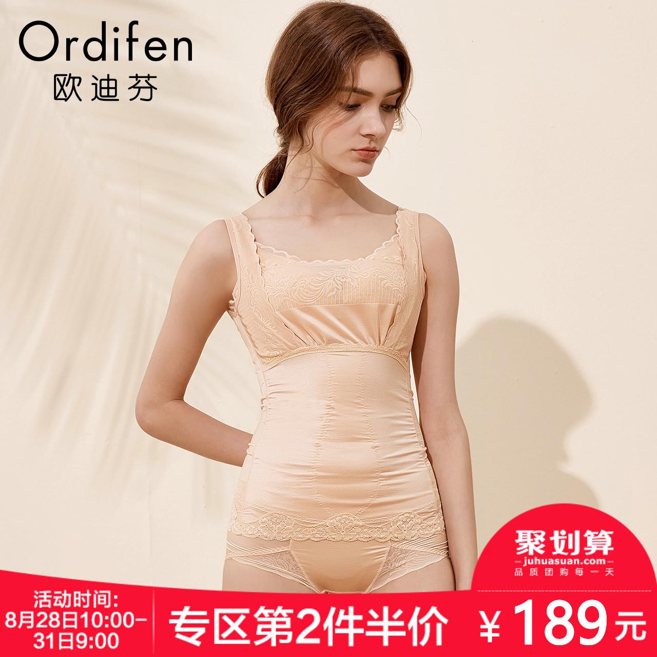 欧迪芬 女士舒适贴身收腹束胸内衣束腰背心无袖紧身胸衣XE8101