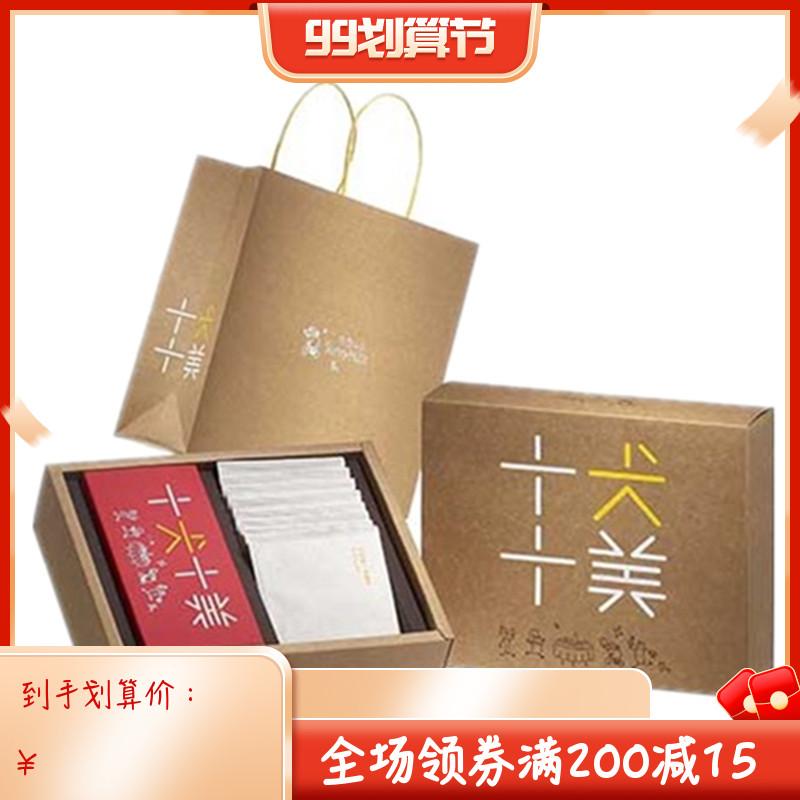 台湾微热山丘凤梨酥土凤梨10入加乌龙茶礼盒