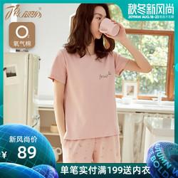 顶瓜瓜顶呱呱睡衣女夏季纯棉短袖家居服套装 可爱甜美少女居家服