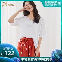 顶呱呱睡衣女夏季薄款棉质家居服套装 可爱少女韩版短袖短裤居家