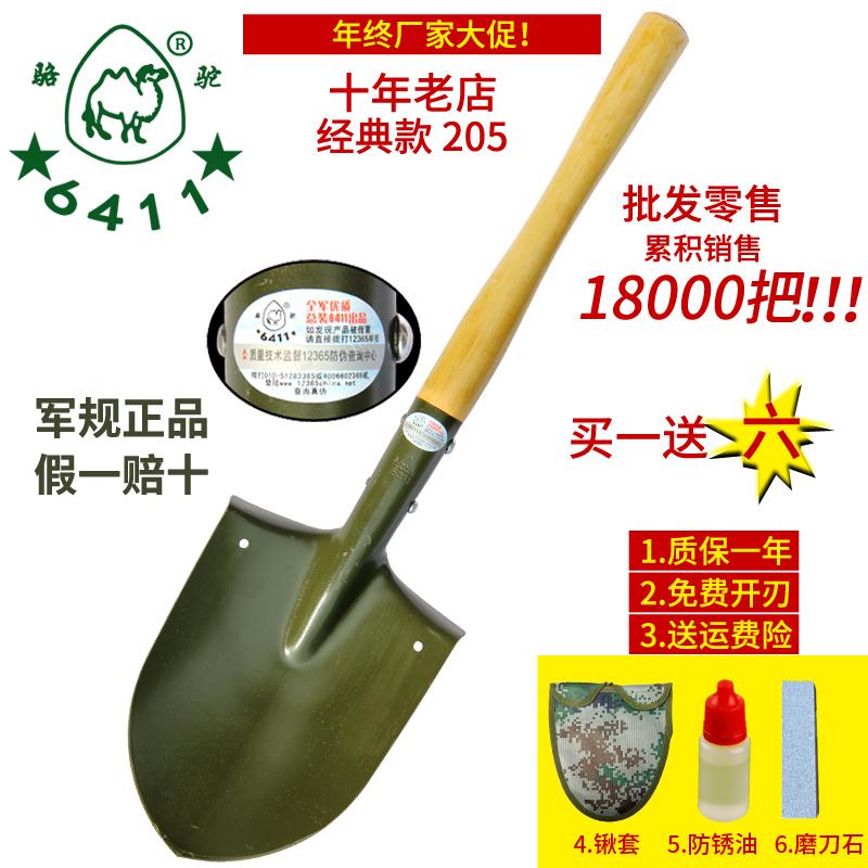 6411 завод 205 китай на открытом воздухе работа солдаты лопата германия марганца работа солдаты лопата многофункциональный железо лопата на открытом воздухе армия лопата
