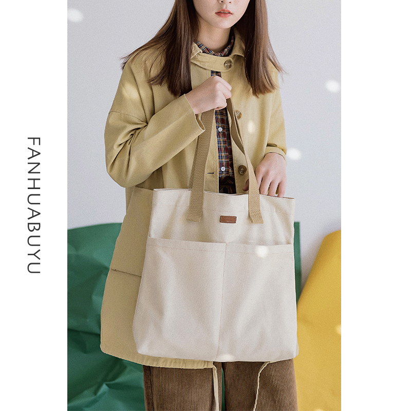 热销1127件限时2件3折梵花不语原创日系撞色帆布包女简约时尚单肩帆布袋学生手提布袋包