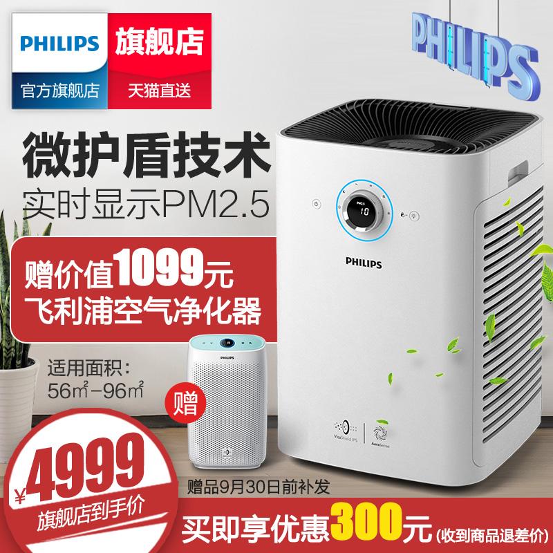 飞利浦家用空气净化器AC6601客厅室内办公室去除二手烟雾霾PM2.5