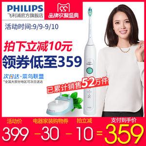 飞利浦电动牙刷HX6730 成人充电式声波震动电动牙刷智能净白牙齿