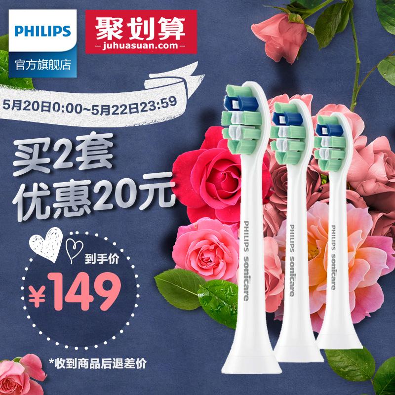 Philips заменять зубная щетка глава HX9023 звук волна шок зубная щетка зуб бактерии в наличии противо имперский тип щетка применимый HX6730