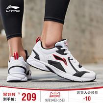 夏季新款女子休闲耐磨防滑跑步鞋舒适百搭2019鸿星克女子运动鞋