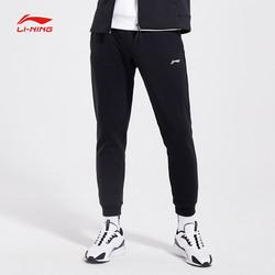 李宁卫裤男士2018新款训练系列长裤冬季男装裤子收口针织运动裤