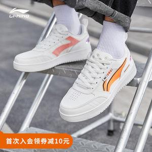 李宁休闲鞋女鞋男鞋旗舰板鞋情侣鞋子2021新款滑板鞋镭射运动鞋男