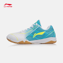 Ping Pong shoes, ladies shoes, shock-absorbing, wear resistant and anti slip support low sports shoes APTM002