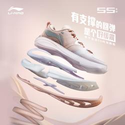 李宁吾适5S跑步鞋女秋季2021新款专业减震跑鞋轻便软底运动鞋女鞋