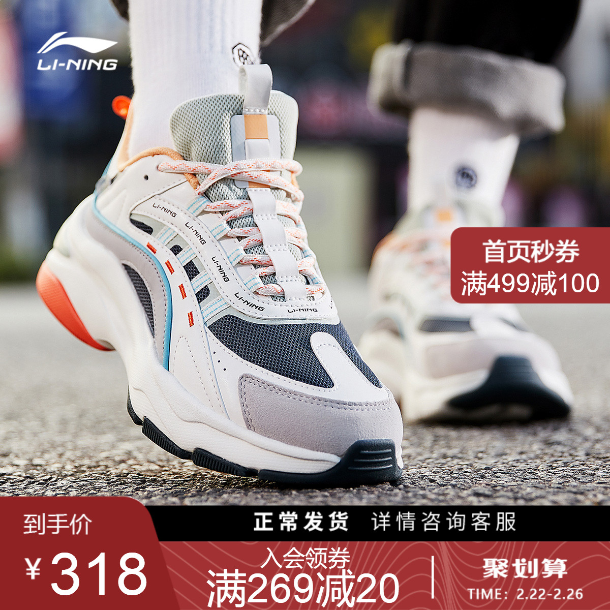 Li Ning casual shoes women's shoes 2020 spring new sports shoes student fashion trend low help retro old father shoes women