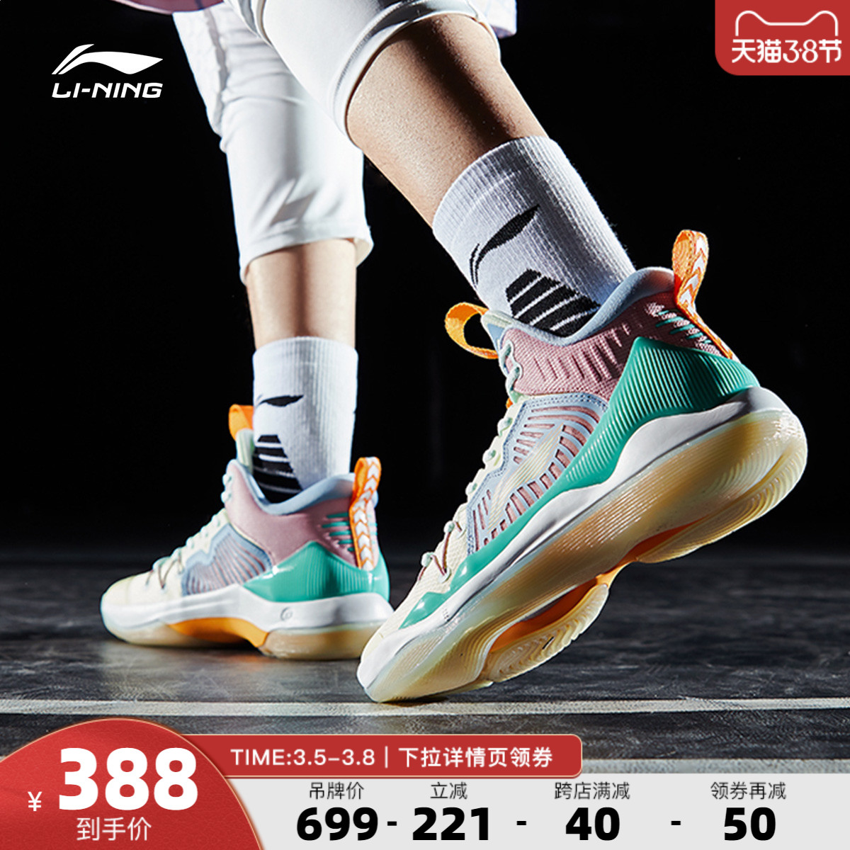 Li Ning basketball shoes sharp edge in the men's shoes flagship official website shock absorption sneakers wear-resistant actual men's shoes sports shoes