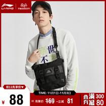 李宁斜挎包男包女包2020新款运动时尚系列账动包ABDQ118
