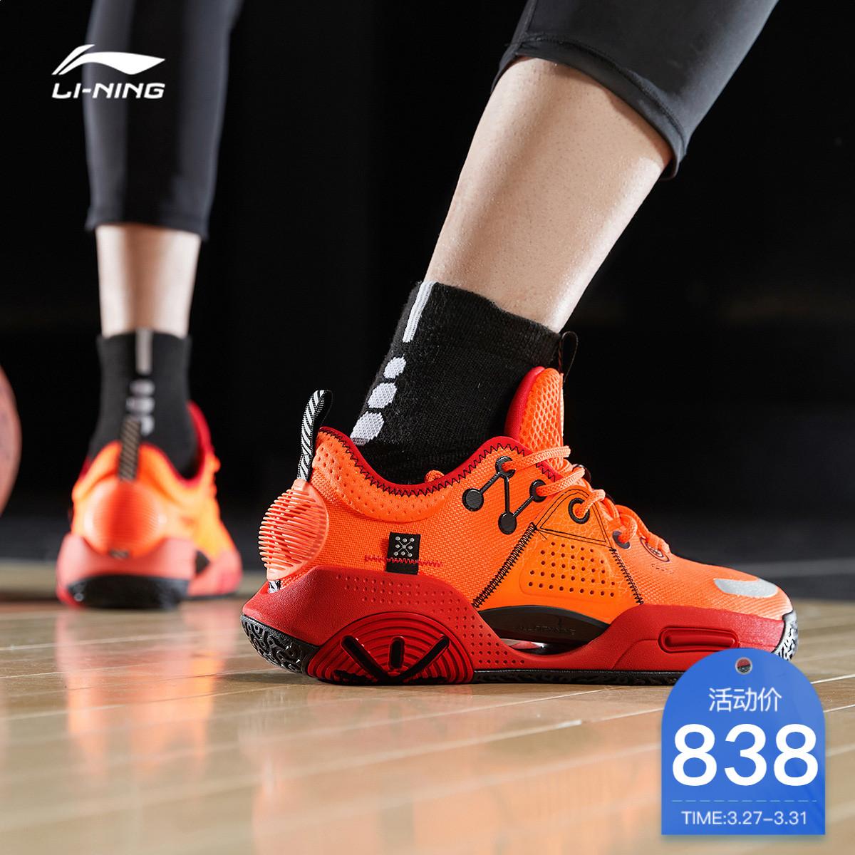 李宁䨻beng韦德系列全城9男篮球鞋质量好不好