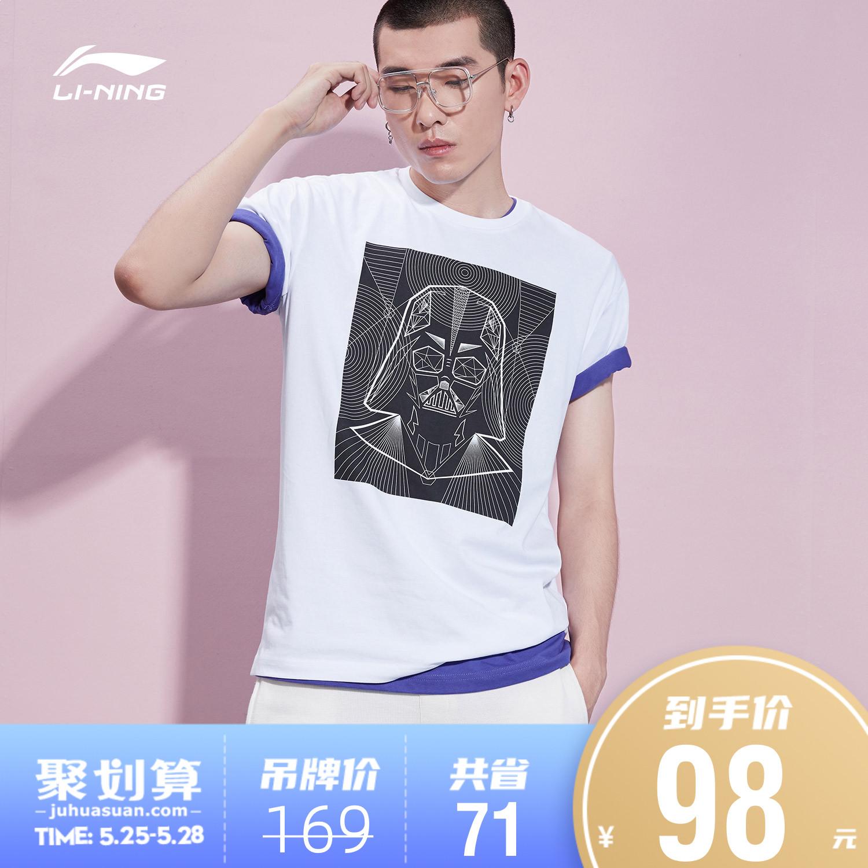 李宁短袖t恤男星球大战联名男士上衣夏季新款官方速干休闲T恤潮图片
