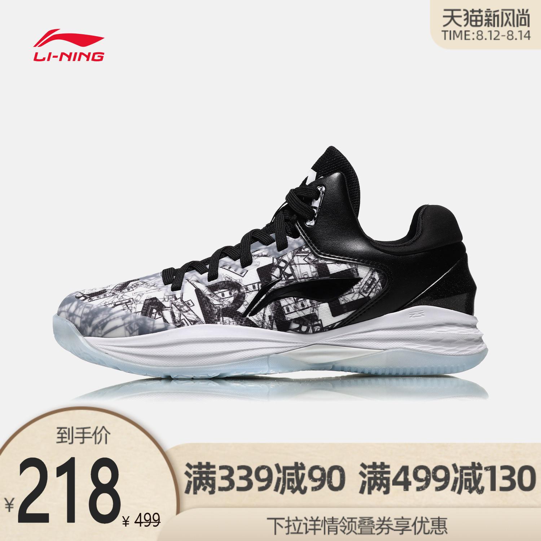 Кроссовки для баскетбола Артикул 573069018279